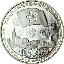 China - 10 Yuan 1997 - Hongkong - Return to Motherland (3.) - 1 Oz Silber PP