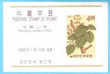 Korea 1965 Plants Tree Leaves Souvenir Sheet MNH (SC# 466A)