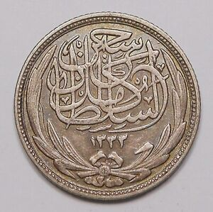 Egypt 1916 SILVER 2 Piastres CHOICE XF AH1335 ** BEAUTIFUL Hussein Kamil UK Coin