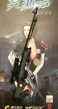 Very Cool CrossFire Defender of Fox Legend AWM Sniper Rifle loose 1/6th scale