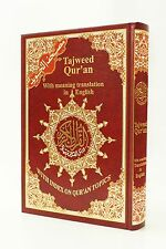 Tajweed Quran with Meanings Translation in English / Islam Qur'an English Mushaf