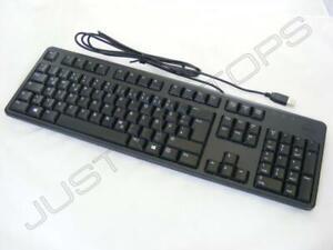 Genuine Dell German Deutsch USB Desktop Keyboard Tastatur 0C648N C648N SK-8120