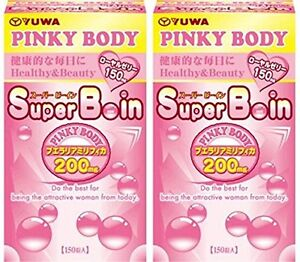 Yuwa  super boin pink body healthy beauty for woman ×2 boxes 300 grains From JP