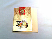 Chinese Oriental Style Wedding Card (No.5)