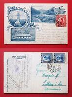 AK KREM KARLOWITSCH Serbien 1925 Denkmal Haus    ( 22652