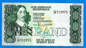 South Africa P120c 10 Rand JAN VAN RIEBEEK Sign GPC de Kock 1981 XF+ EX RARE