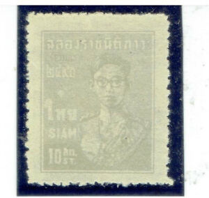 THAILAND 1947 Coming of Age 10s (Olive) MNG