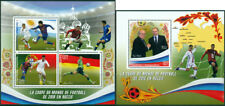 Football FIFA 2018 World Cup Soccer Messi Ronaldo Madagascar MNH stamp set