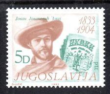 Yugoslavia - 1983 Jovan Zmaj Mi. 2006 MNH