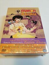 Maison Ikkoku DVD Collectors Box Set Vol 2 NIP 1986 Never Opened