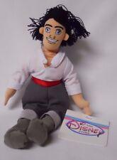 The Disney Store The Little Mermaid Eric Mini Bean Bag-Beanie