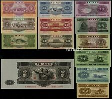 Replacement China 1953 1956 Banknotes 10 5 3 2 1 Yuan 1 2 5 Fen 13 PCS Full Sets