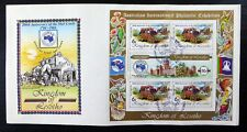 LESOTHO 1984 Mail Coach M/Sheet on Souvenir FDC SEE BELOW NM58