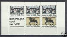 Nederland jaargang 1975 compleet met blok postfris (MNH)