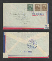 1946 VENEZUELA to USA AIR MAIL COVER NICE STAMPS CANCELS + BACKSTAMP