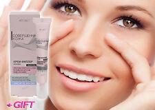 Bielita & Vitex Cream filler for age AGAINST swelling and dark circles under eye