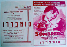 "1955 Israel MOVIE Flyer FILM Poster ""SOMBRERO"" Montalban CHARISSE Gassman HEBREW"