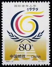 China postfris 1999 MNH 3027 - Jaar van de Ouderen