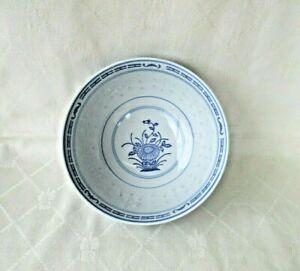 Vintage Jingdezhen Translucent Rice Grain Blue & White 18cm Bowl *Chrysanthemum