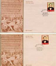 INDIA 1978 150th anniversary of Franz Schubert 's death1 R superb FDC VARIETY
