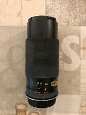 Rollei Zommobjektiv 1:4 80 - 200 mm inkl. Adapterring für Canon Zubehörpaket