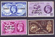 Kuwait 1948 SC 89-92 MNH Set UPU