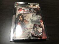 Playstation 2 PS2 Sengoku Musou Limited Memory Card & Case & Seal