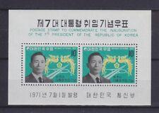 South Korea 1971, President Park Chung-Hee, Block 335, Mnh *
