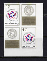 Belgium Stamps # 942 Imperf Block of 4 Superb MNH
