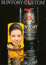 Original Vintage Poster Suntory Japanese Blended Whisky Whiksey Japan Custom Art