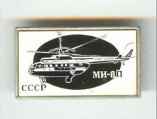 USSR Russian Aviation Iridescent Badge Helicopter MI-8