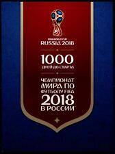 Fußball. WM-2018,Rußland. Ball, Pokal. Souvenir-Komplett.  Rußland 2015