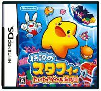 USED Nintendo DS Densetsu no Stafi Taiketsu! Dire Kaizokudan 16722 JAPAN IMPORT