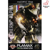 NEW Max Factory Pacific Rim CHERNO ALPHA PLAMAX JG-01 1/350 Scale Model kit
