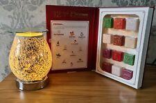 Aroma Lamp Christmas Wax Melt Warmer Silver Mosaic Egg & Wax Melt Gift Set