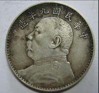 Real China 1920 Year Fatman Silver One Dollar Coin Republic Yuan Shi Kai Empire