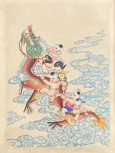 Mythical Chinese Watercolor Children Sea Serpent Peoples Republic Of China