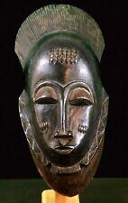 BAULE MBLO PORTRAIT MASK - IVORY COAST - AFRICAN TRIBAL ART - BEAUTIFUL