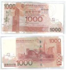 Hong Kong Bank of China $1000 Banknote 2005  UNC