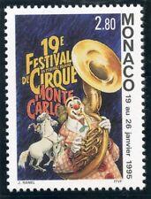 TIMBRE DE MONACO N° 1971 **19° FESTIVAL DU CIRQUE / CLOWN MUSICIEN ET CHEVAUX