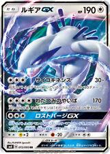 Pokemon Card Japanese - Lugia GX RR 072/095 Full Art SM8 - MINT