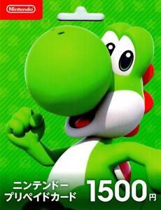 Japan Nintendo eShop 1500 Yen Prepaid Digital Card (Japanese)