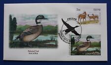 Russia (RD13) 2001 Russia Duck Stamp First Day Cover