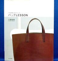 Bunka Fashion School vestes et manteaux Motif leçon-Japanese Craft Book