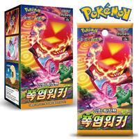 Pokemon Card Sword&Shield Expansion Explosive Walker Booster Box Korean ver