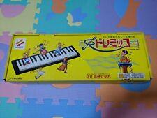 Famicom Disk System - Doremikko - Japan Import