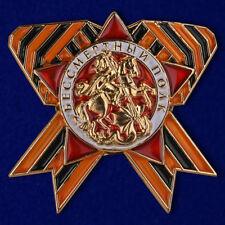 "Russian AWARD ORDER BADGE pin insignia ""Immortal Regiment of Russia"""