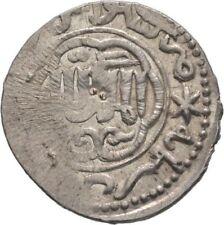 1265-1283 Seljuk Sultanate of Rum-Silver Dirhem -Ghiyath Kaykhusru III-Nice #2