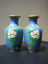 Vintage Matched Pair Footed Chinese Cloisonné Brass Vases cornflower blue flower
