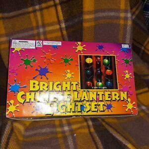 Vintage Bright Chinese Lantern Lights String Lights  New in Box Plastic 8'
